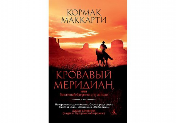 10главных книг 2011 года - Фото №6