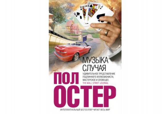 10главных книг 2011 года - Фото №7