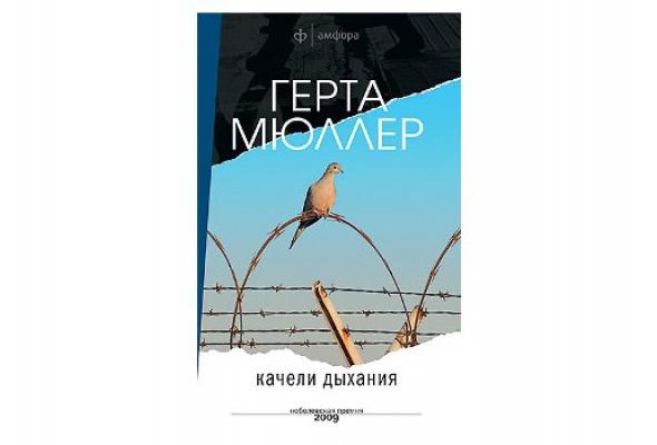 10главных книг 2011 года - Фото №8