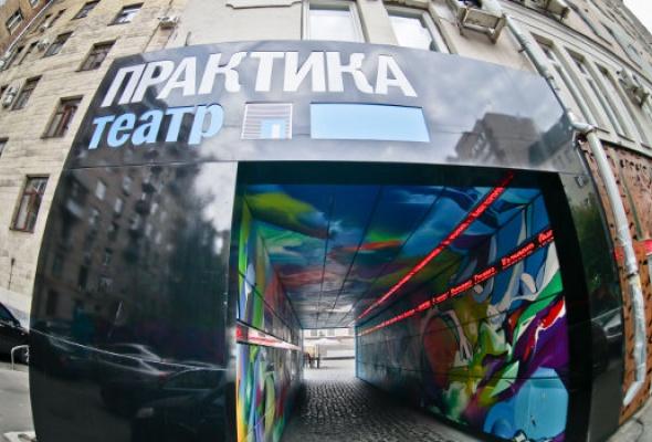 5самых современных театров - Фото №0