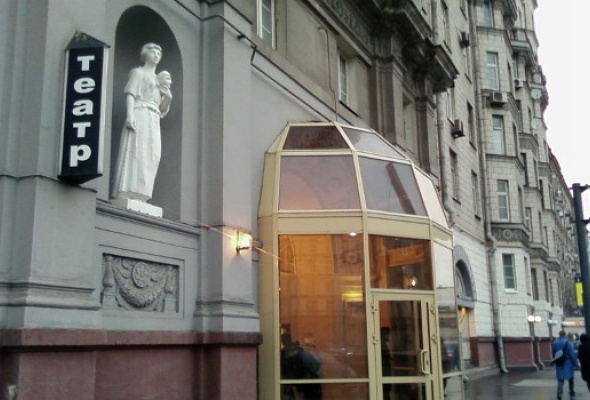 5самых современных театров - Фото №1