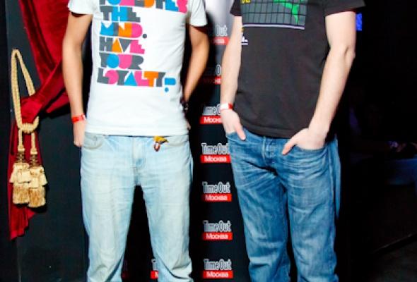 16декабря 2011: Discodome - Фото №21