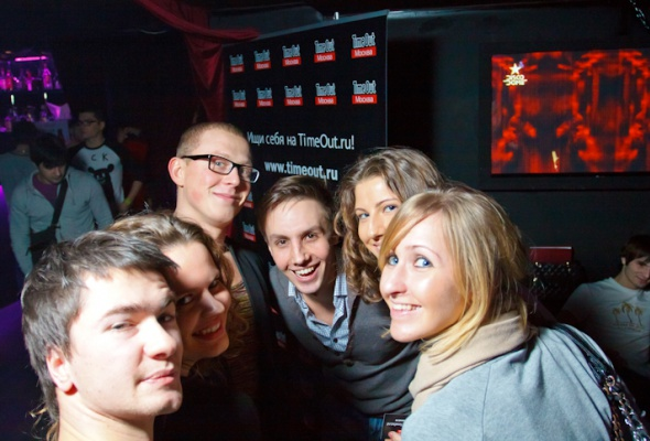 16декабря 2011: Discodome - Фото №39