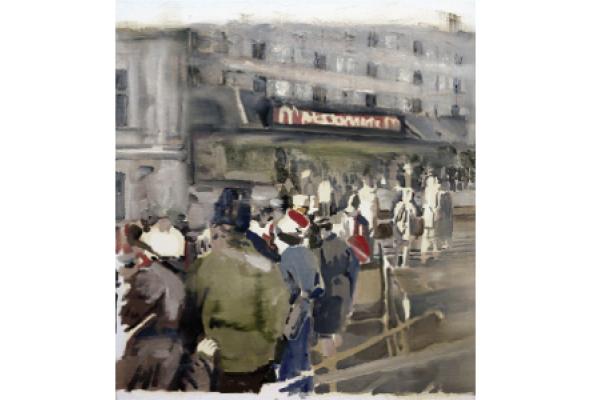 Влад Юрашко, Вика Шумская. «Memory Art /Искусство памяти, 19/91» - Фото №1