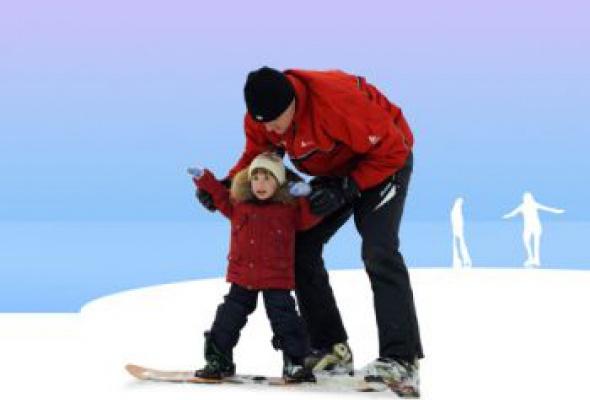 Белые склоны. Лучшие лыжные склоны Москвы иобласти - Фото №3