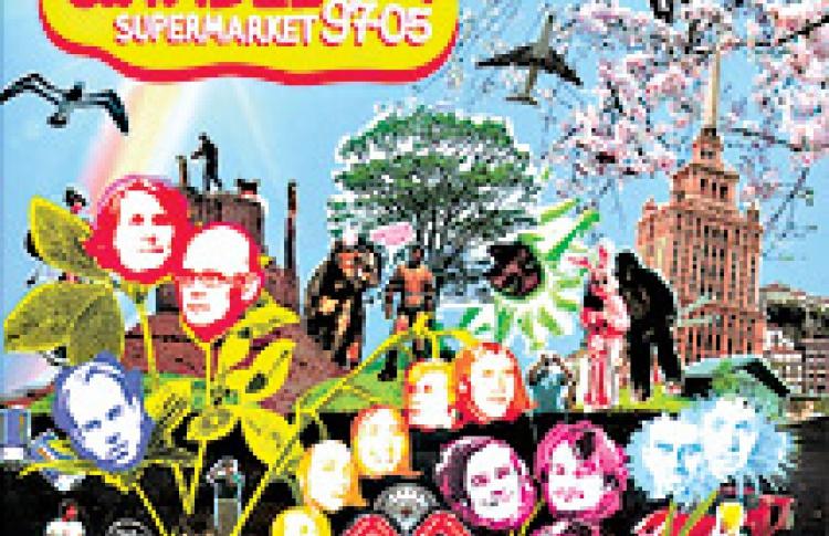 Supermarket 97-05