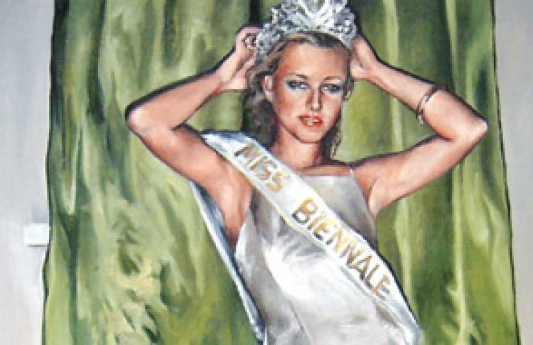 ХI Московский международный форум художественных инициатив 2006