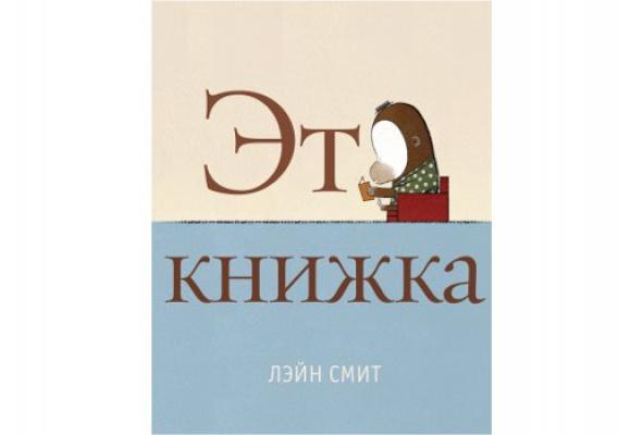 Книги - Фото №5