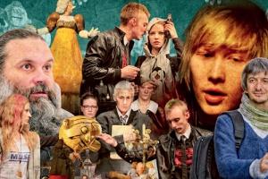 Итоги года: Театр