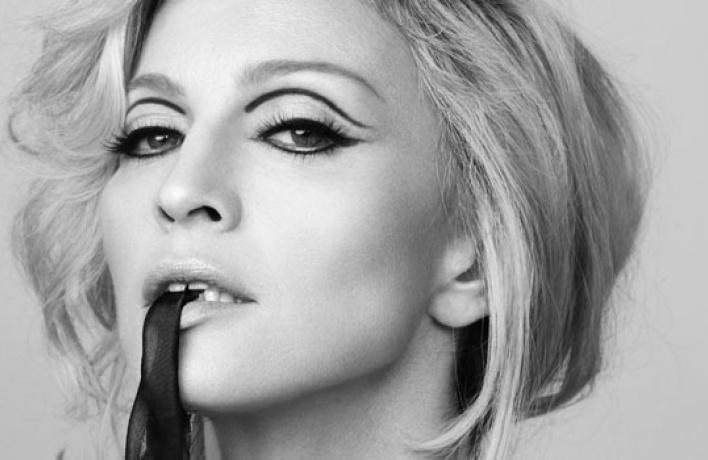 Мадонна открыла фитнес-клуб вцентре Москвы