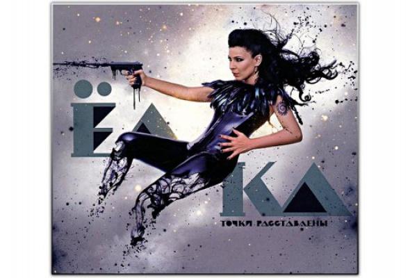 25главных альбомов 2011 года - Фото №1
