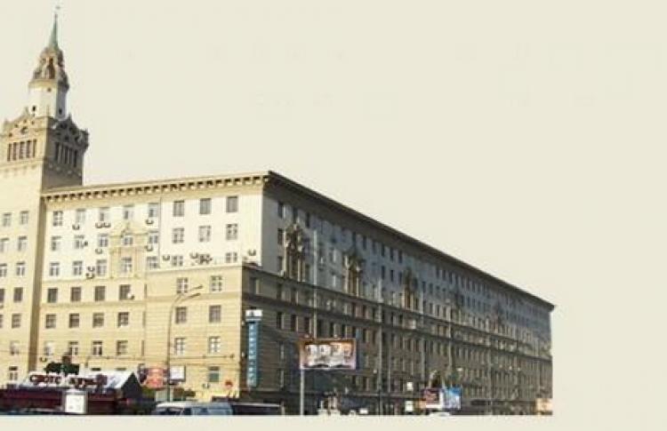 Центральная библиотека №36 им. Н.А. Добролюбова