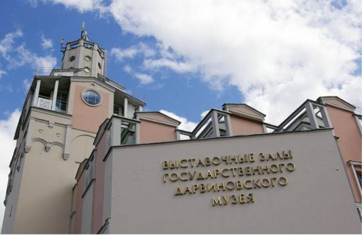 Московские музеи работают бесплатно один день вмесяц