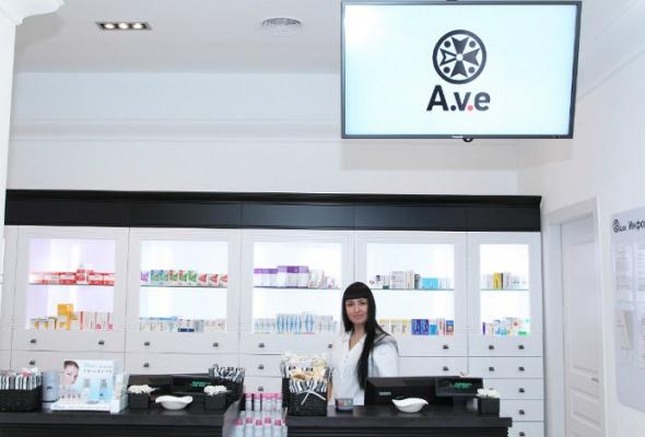 ВМоскве появилась сеть luxury-аптек A.v.e - Фото №3