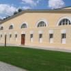 Музей усадебной культуры