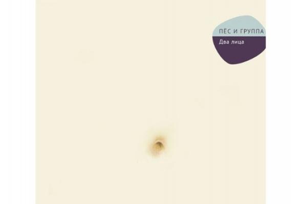 25главных альбомов 2011-го - Фото №25