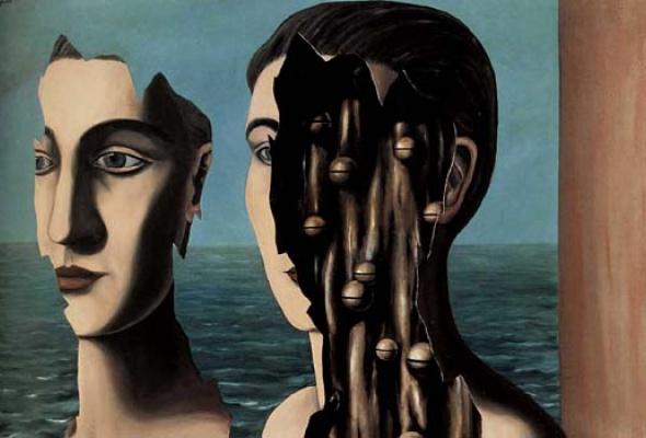10лучших музеев современного искусства мира - Фото №1