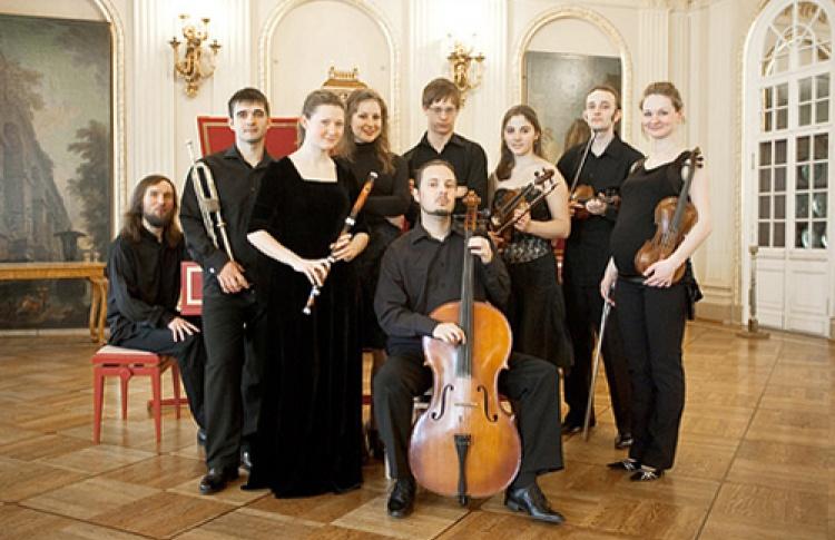 Ансамбль старинной музыки Prattica Terza