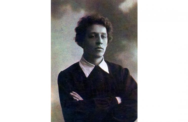 Поэзия Серебрянного века. А. Блок
