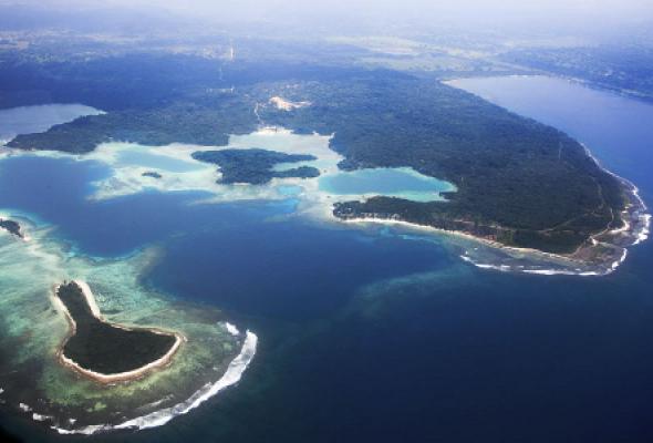 Сергей Ковальчук «Вануату. Самая счастливая страна мира» - Фото №0