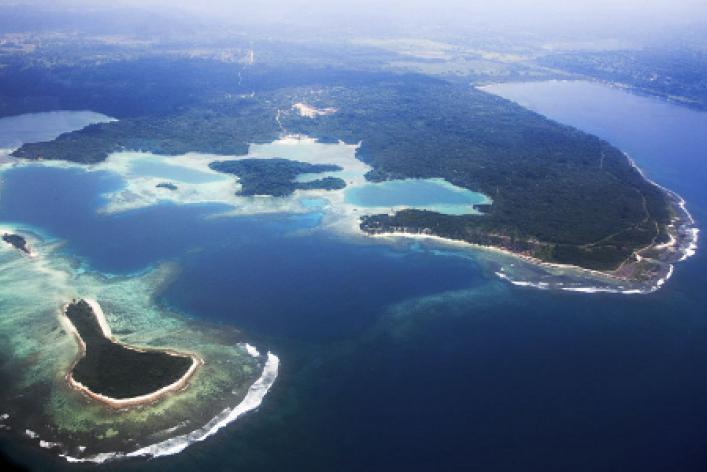 Сергей Ковальчук «Вануату. Самая счастливая страна мира»