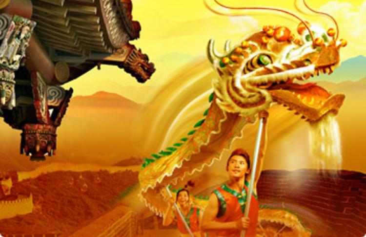 Путешествие в Китай. В поисках Жемчужины дракона