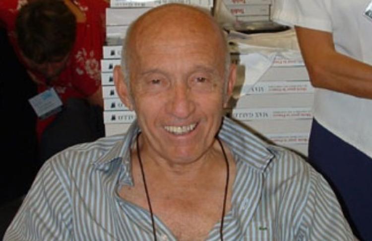 Хосе Джованни
