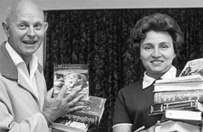 Anne et Serge Golon