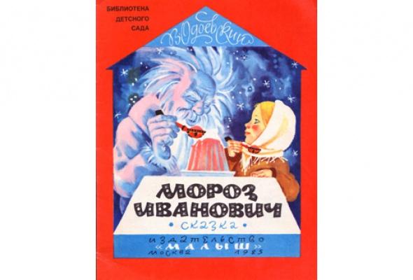 Владимир Перцов - Фото №1