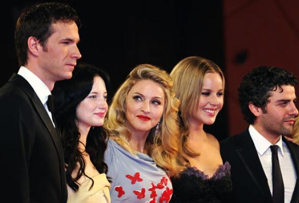 Мадонна объявила одате выхода нового альбома - Фото №1