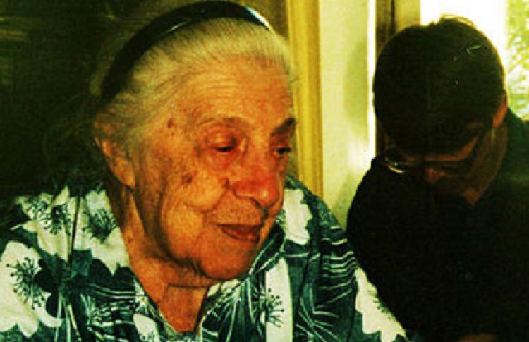 Эмма Герштейн