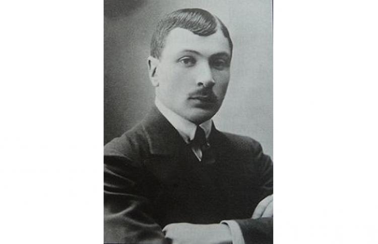 Иосиф Гришашвили