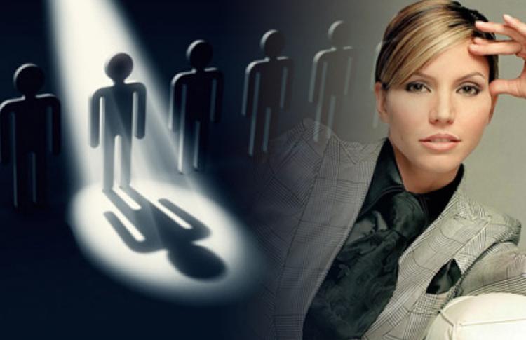 Харизма: как стать влиятельной и эффективной личностью