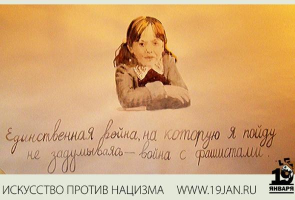 Вметро пройдет выставка антифашистского плаката - Фото №6
