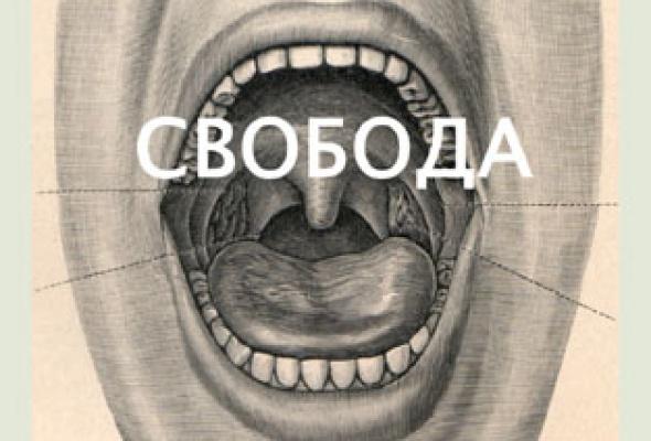 Вметро пройдет выставка антифашистского плаката - Фото №7