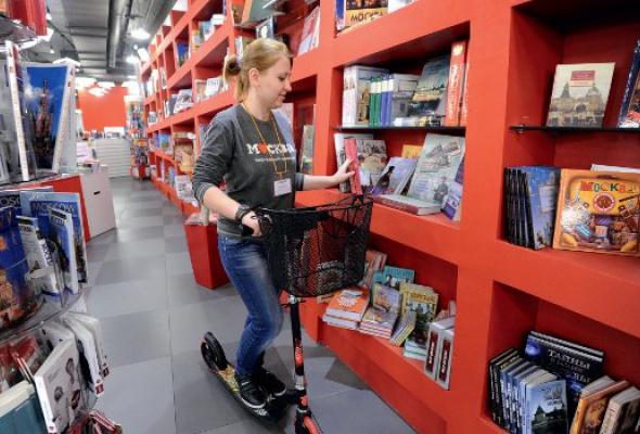 Новый книжный магазин «Москва» - Фото №0