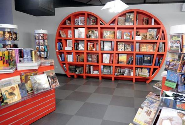 Новый книжный магазин «Москва» - Фото №1