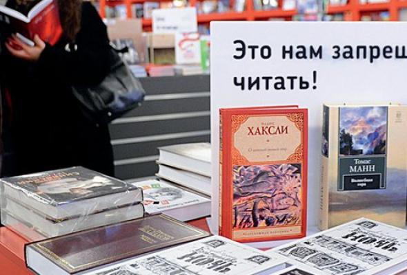 Новый книжный магазин «Москва» - Фото №2