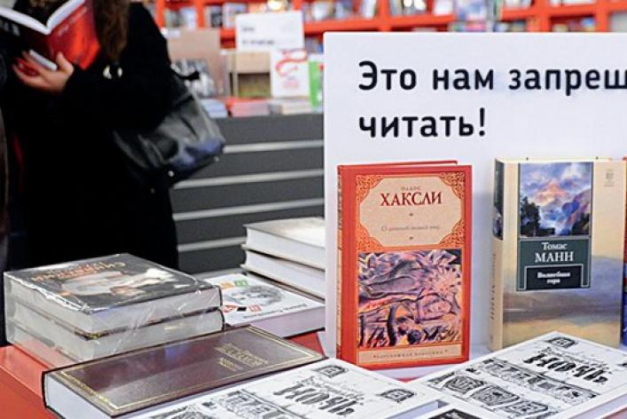 Новый книжный магазин «Москва»