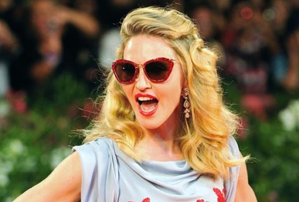 Мадонна объявила одате выхода нового альбома - Фото №0