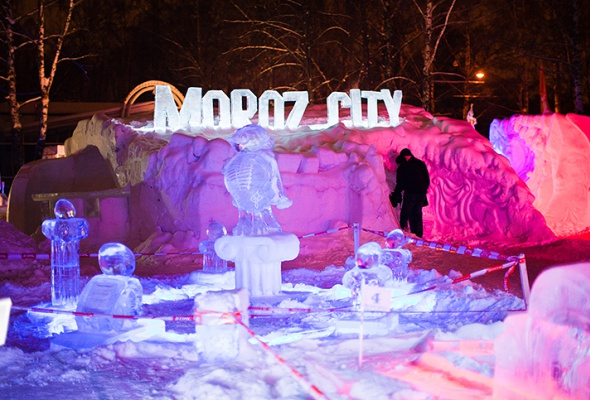 Moroz City: фоторепортаж - Фото №2