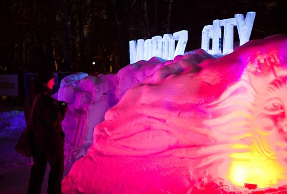 Moroz City: фоторепортаж - Фото №8