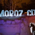 Moroz City: фоторепортаж