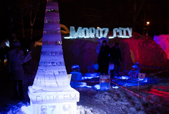 Moroz City: фоторепортаж - Фото №52