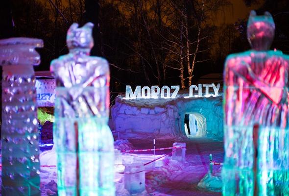 Moroz City: фоторепортаж - Фото №54