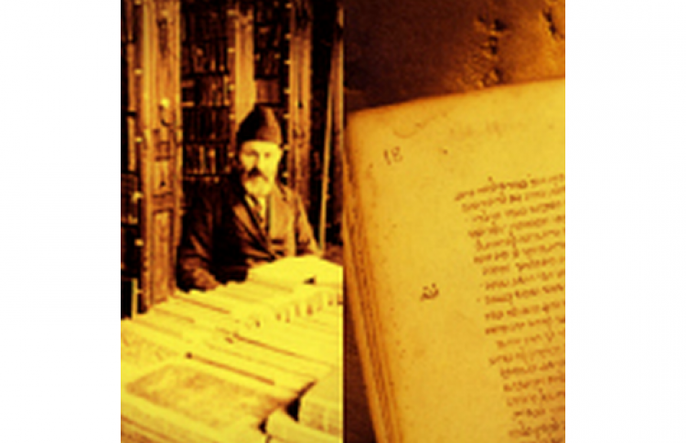 Завещание библиофила
