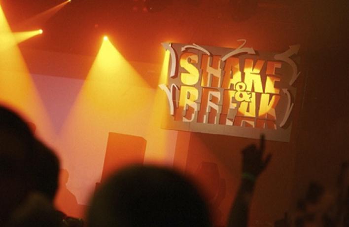 Фестиваль Shake&Break— номинант международной премии Breakspoll Awards 2012