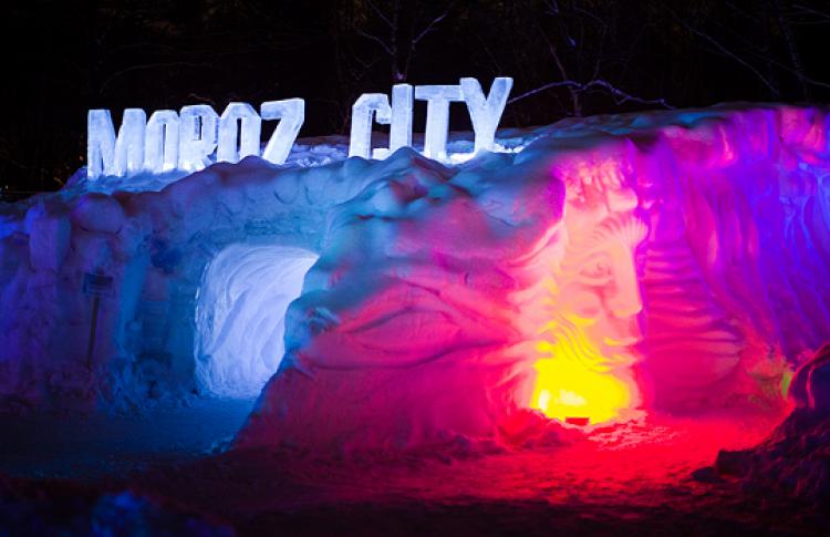 Moroz City