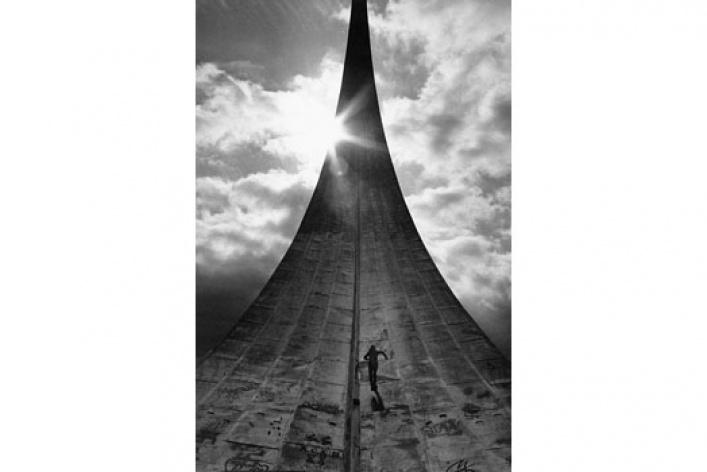 Сергей Борисов «Голая богема»