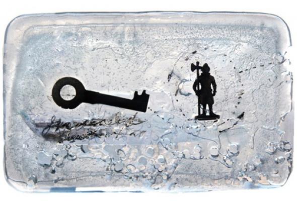 "Янина Болдырева ""ICE"" - Фото №2"